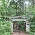 Entrance to the Eloise Butler Flower Garden
