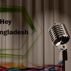 """Hey Bangladesh""Presented by e2d"
