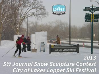 2013_snow_sculpture_contest_072