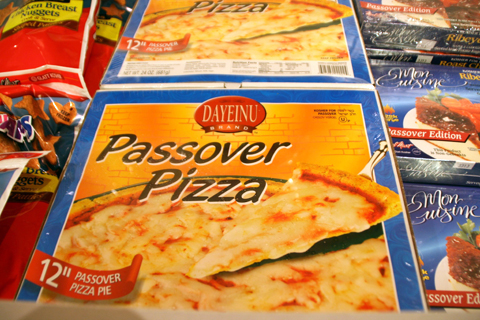 Passover pizza