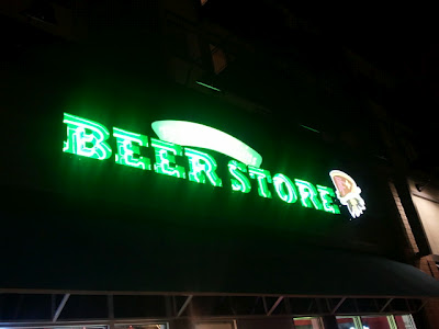 BeerStore